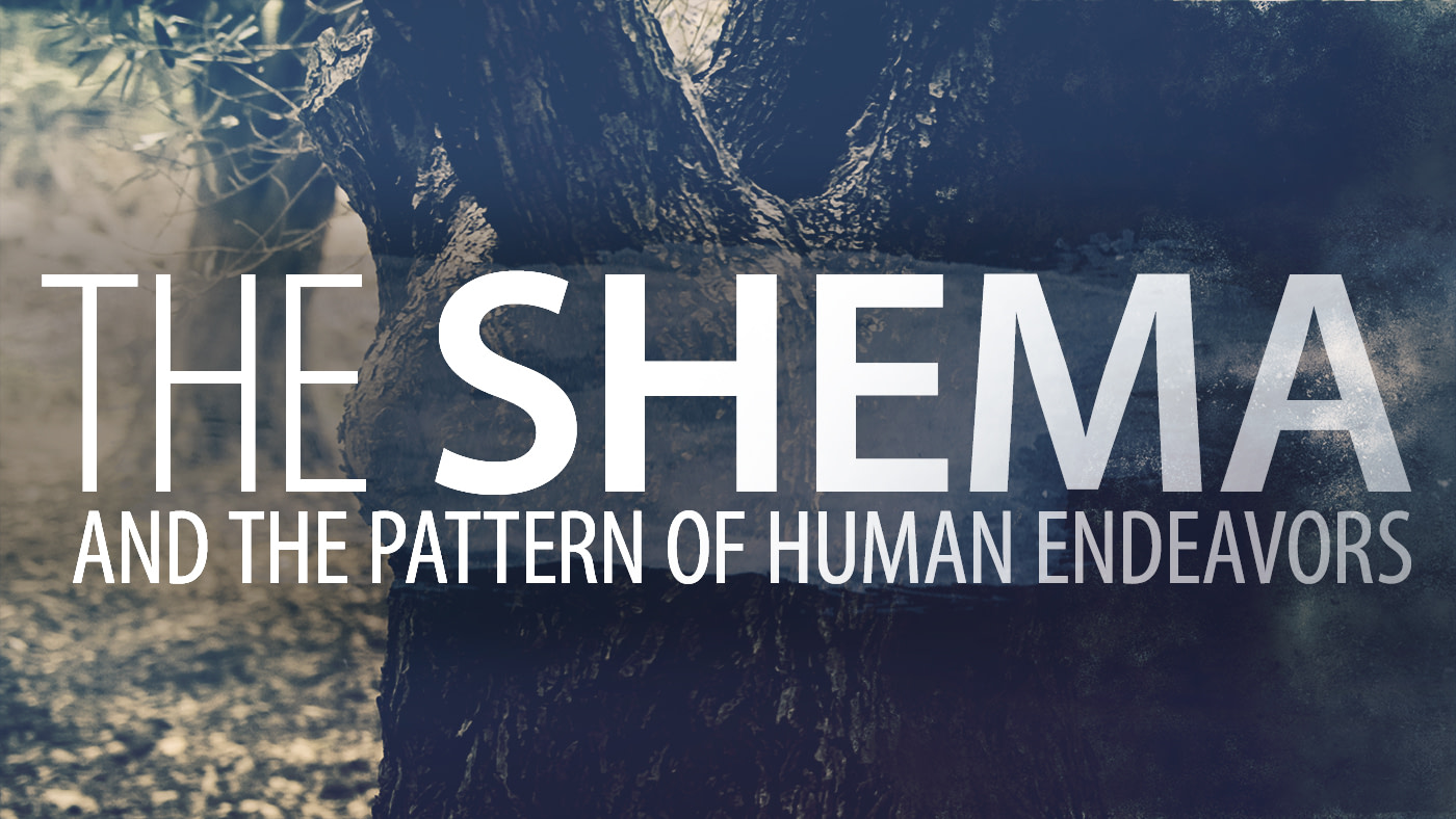 The SHEMA and the Pattern of Human Endeavors