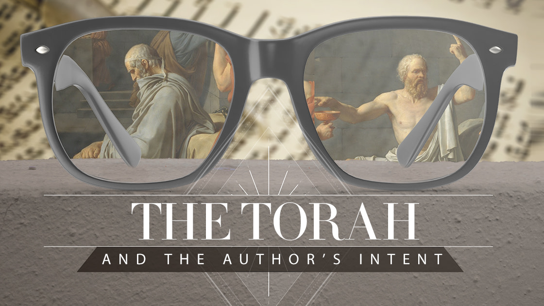 The Torah and the Author's Intent
