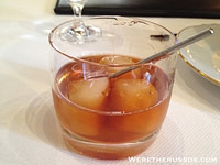 The World's Best Old Fashioned